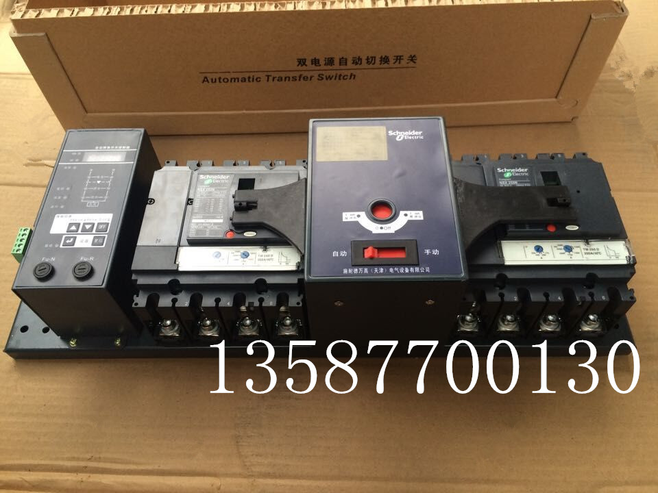 Schneider dual power WATSNB-630 4P dual power automatic transfer switch  with controller