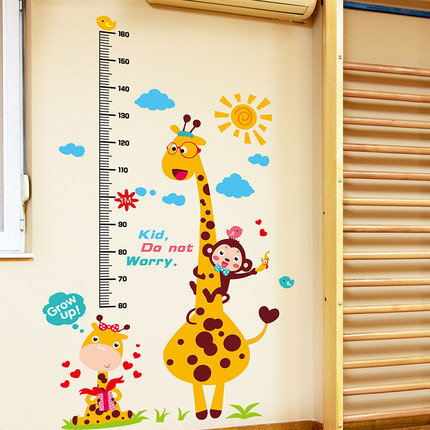 USD 5.48] Children\'s room classroom wall decorations stickers ...