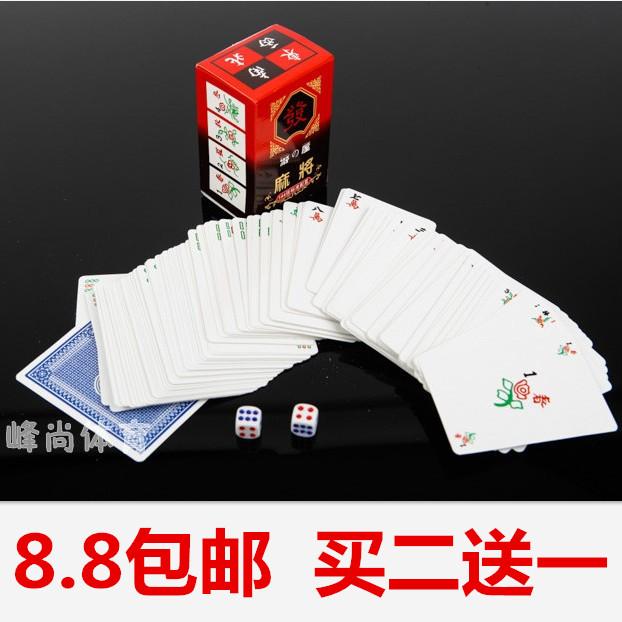 Mahjong solitaire 144 mảnh giấy mạt chược chơi bài du lịch mạt chược mạt chược - Các lớp học Mạt chược / Cờ vua / giáo dục
