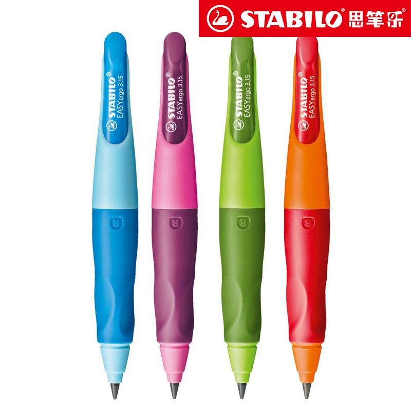 德国STABILO思笔乐自动铅笔握笔乐小学生纠正握笔姿势可爱写不断3.15mm粗芯练字铅笔套装_天猫超市优惠券