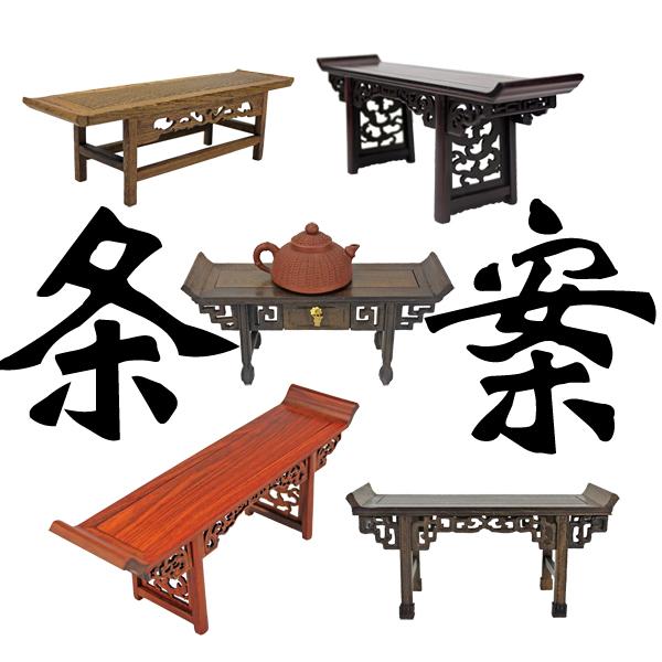 红木雕仿古实木条案供桌神台佛台条几翘头案台小香案佛像关公底座