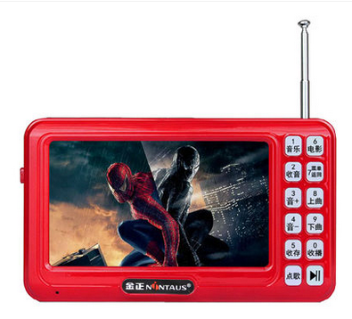 金正 7寸看戏机老年人唱戏机收音机13高清视频播放器4.3扩音器9