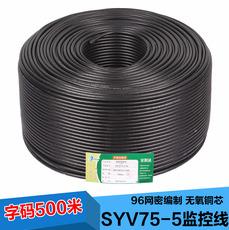 Антенный кабель An Runda SYV75-5-3 200