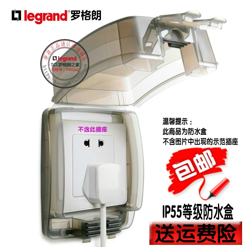 Usd Tcl Legrand Switch Socket Ip55 Transparent 86 Socket Waterproof Box Outdoor Bathroom