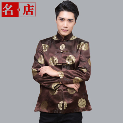 17 Spring Father's Wear Coat Middle-Aged Tang Men's Celebration Chinese Spring Spring Men's National Clothes