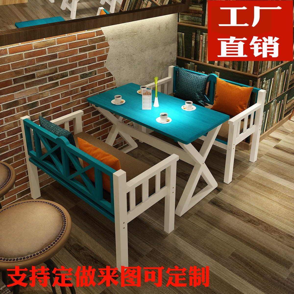Mediterranean Dining Table Cafe Solid Wood Dining Table And Chairs Tea  Dessert Shop Simple Western Restaurant ...