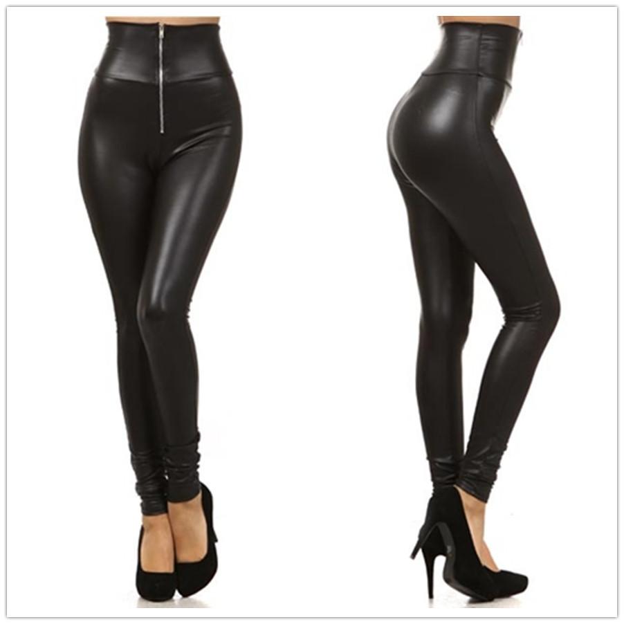 新款高腰仿皮拉链打底裤大码仿皮裤修身显瘦小脚铅笔裤弹力
