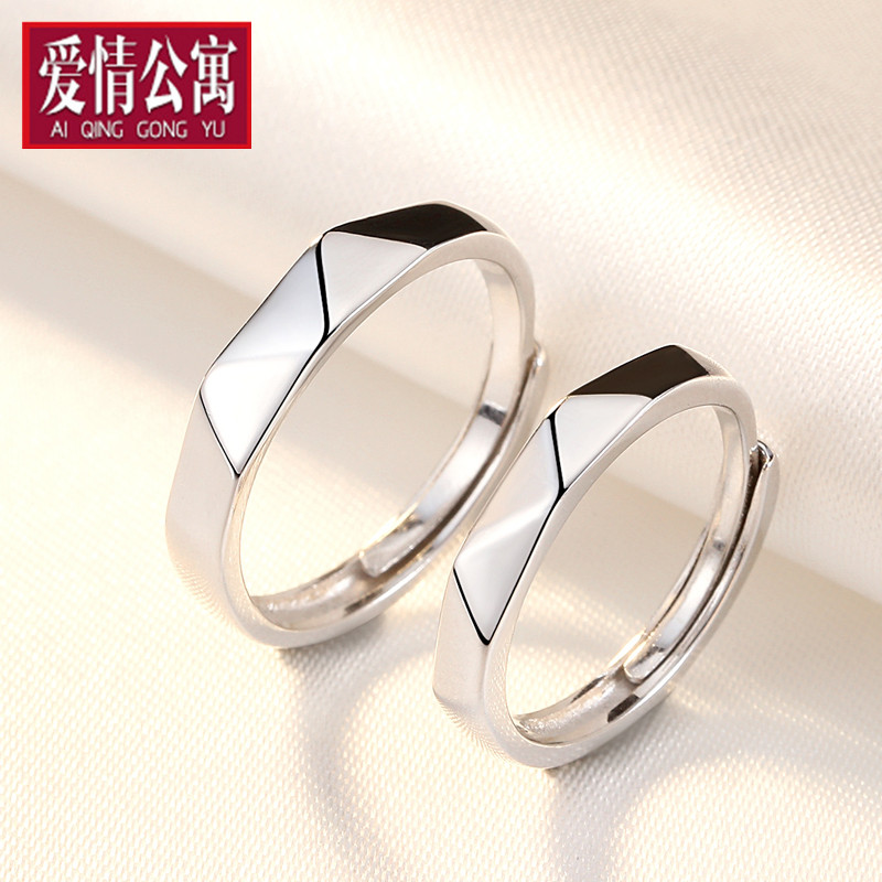 75863b6fc3 Love apartment 925 silver custom couple rings a pair of Japanese and Korean  students simple ring men and women light lettering