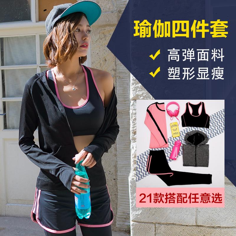 斯诺图健身服瑜伽服套装女夏季韩国健身房运动跑步显瘦背心三件套