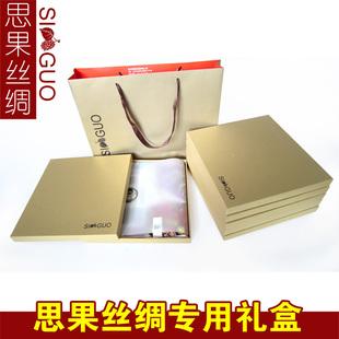 Подарочная коробка Думаю, если высокое-класс шелк 100 шелковицы специальная упаковка изысканный коробка квадратная коробка подарка и элегантный