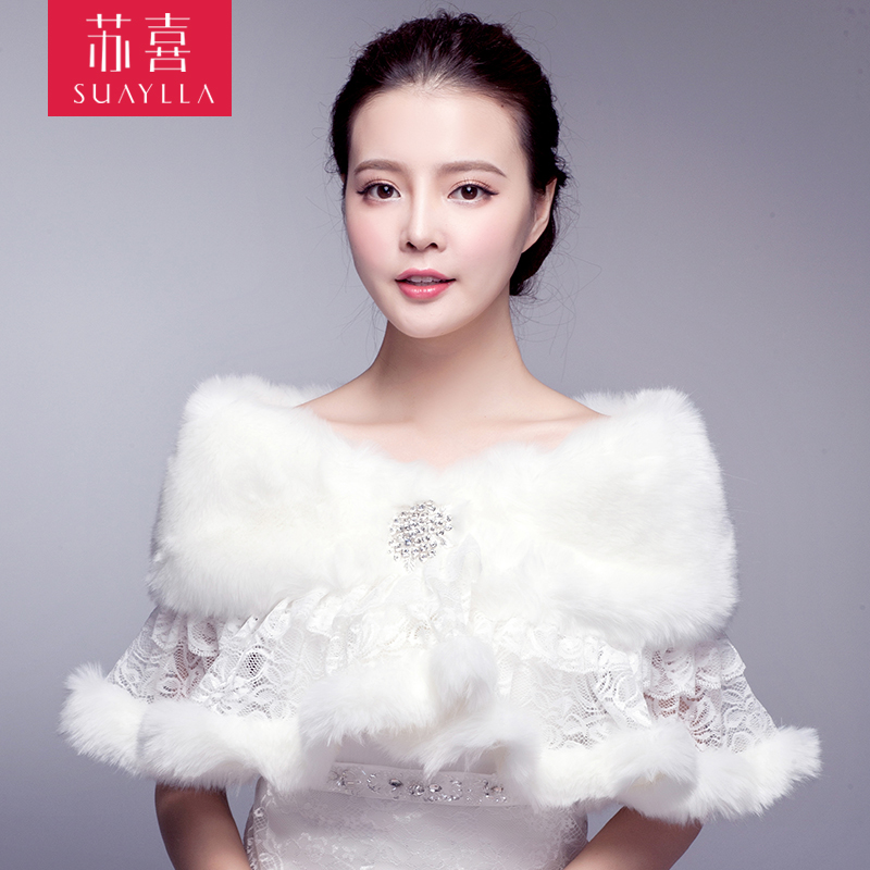 376b63ea8c0a Korean wedding dress wedding shawl red white 2018 new spring and Autumn Winter  Bride shawl lace jacket