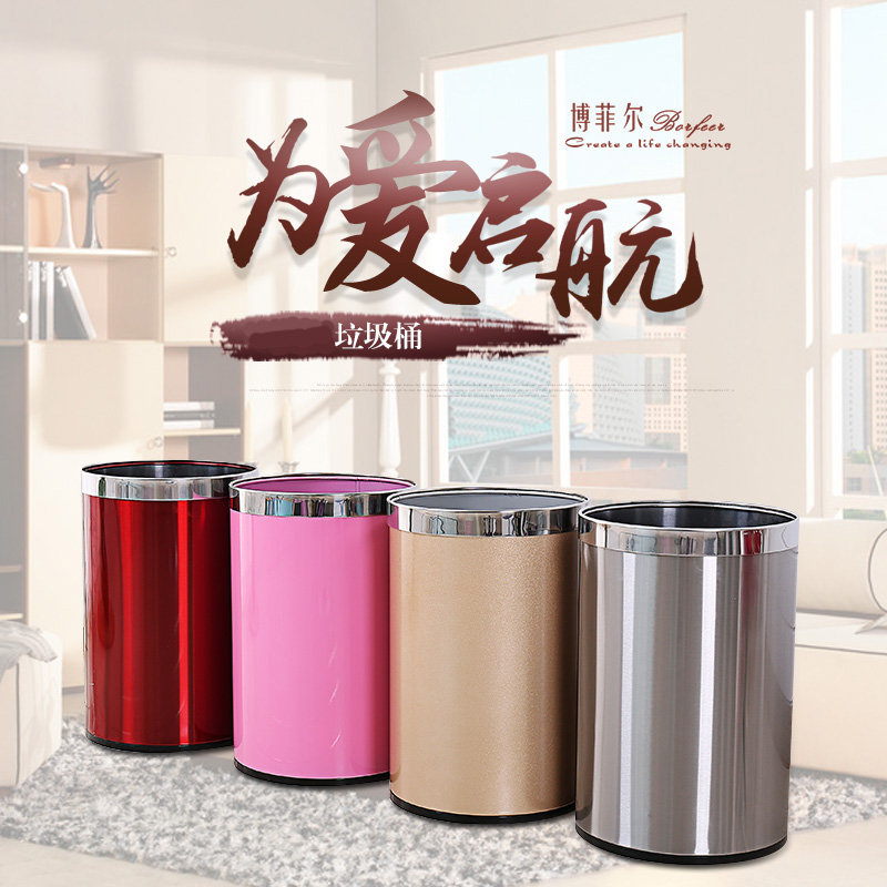 无盖压圈垃圾桶家用客厅厨房卫生间卧室创意不锈钢办公室大号纸篓