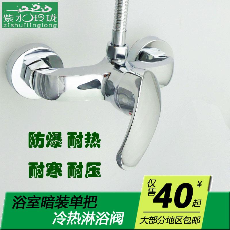 正品淋浴器全铜淋浴花洒套装冷热增压明装混水阀浴室沐浴淋雨喷头