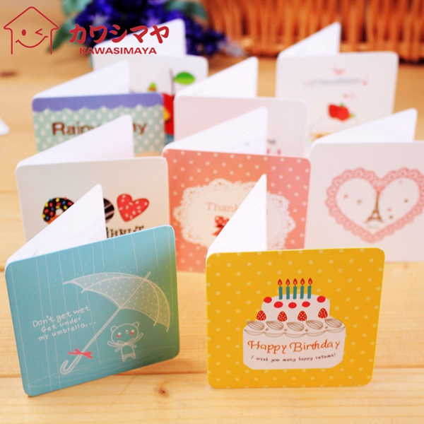 usd 4 45 the small cards to write japan and south korea creative