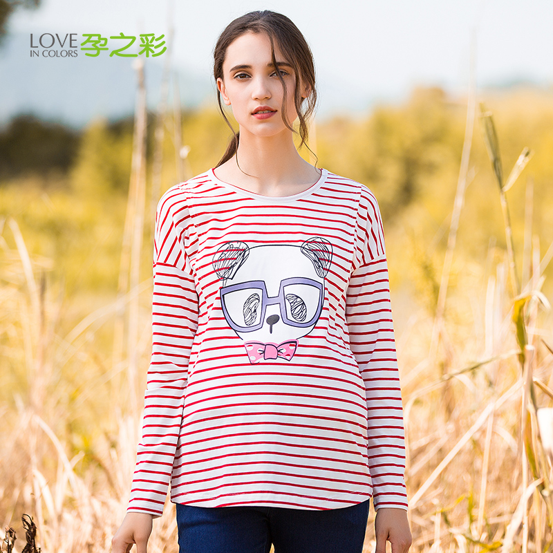 e3d8772613a Pregnant color 2017 new maternity spring and autumn striped pregnant women  long-sleeved T-shirt fashion Korean version of the lactating clothes