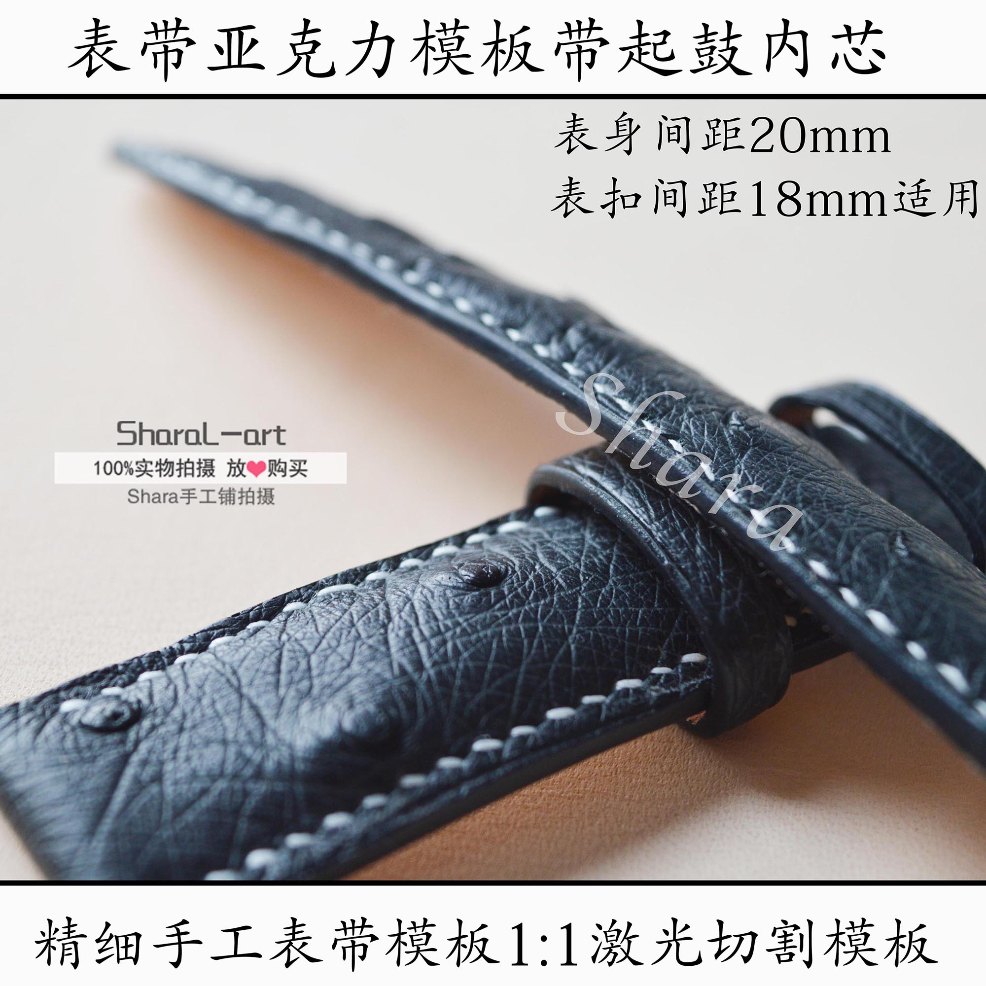 Usd 874 Strap Template 20 18mm Strap Version Of The Drawing