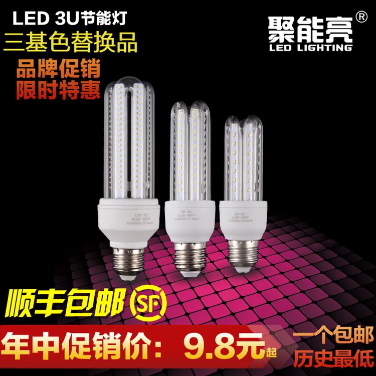 正品 佛山照明 球泡灯 电子节能灯泡 龙珠泡 大球灯 20W 三基色