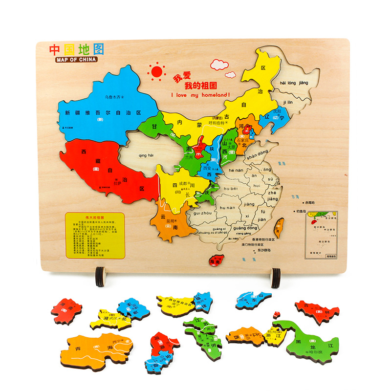 China Map Puzzle.Usd 37 07 China Map Puzzle Kids Toys 1 2 3 6 Years Old Boy 4 7