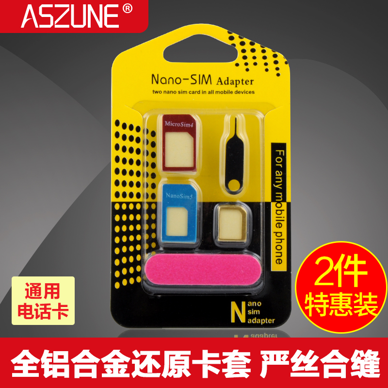 0.96] Mobile Card Set Sim Card Set Metal General Telephone Card Reducer  Slot Cato Apple 5S Small Card Transfer to Big Card 6 from best taobao agent  ,taobao international,international ecommerce newbecca.com