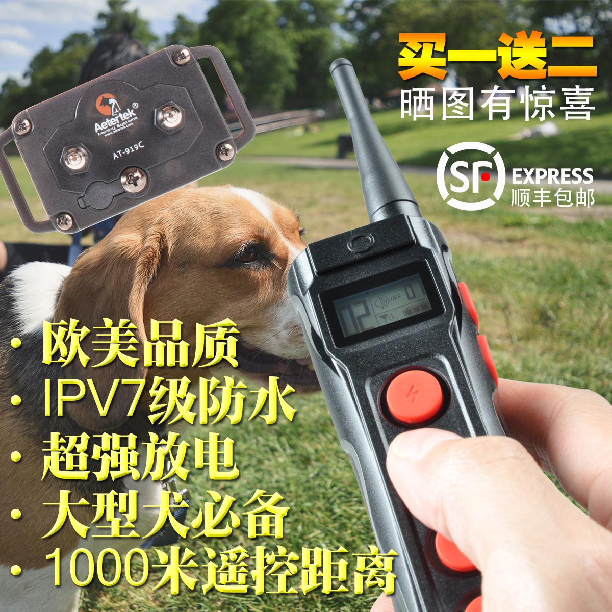 Aetertek автоматическая Стоппер большой собаке храп устройства электрический шок воротник тренировки собака называется anti-call устройства остановить воротник