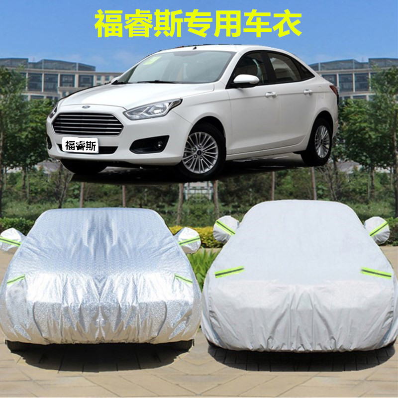 Usd 50 54 Ford Fu Rui Si Clothing Car Thick Special Cover Cloth Car