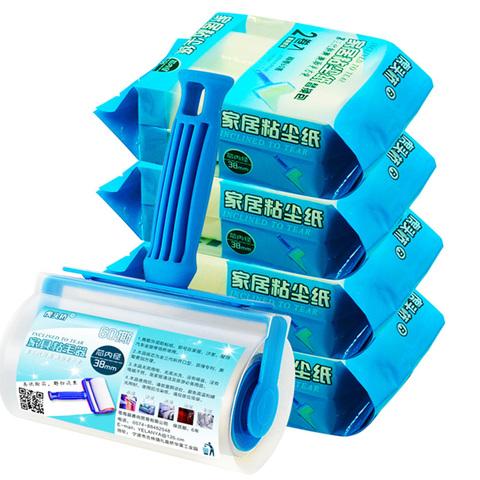 滚筒粘毛器 可撕式滚刷 1手柄+3卷纸