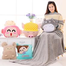 龙猫折叠抱枕被子两用100*170cm