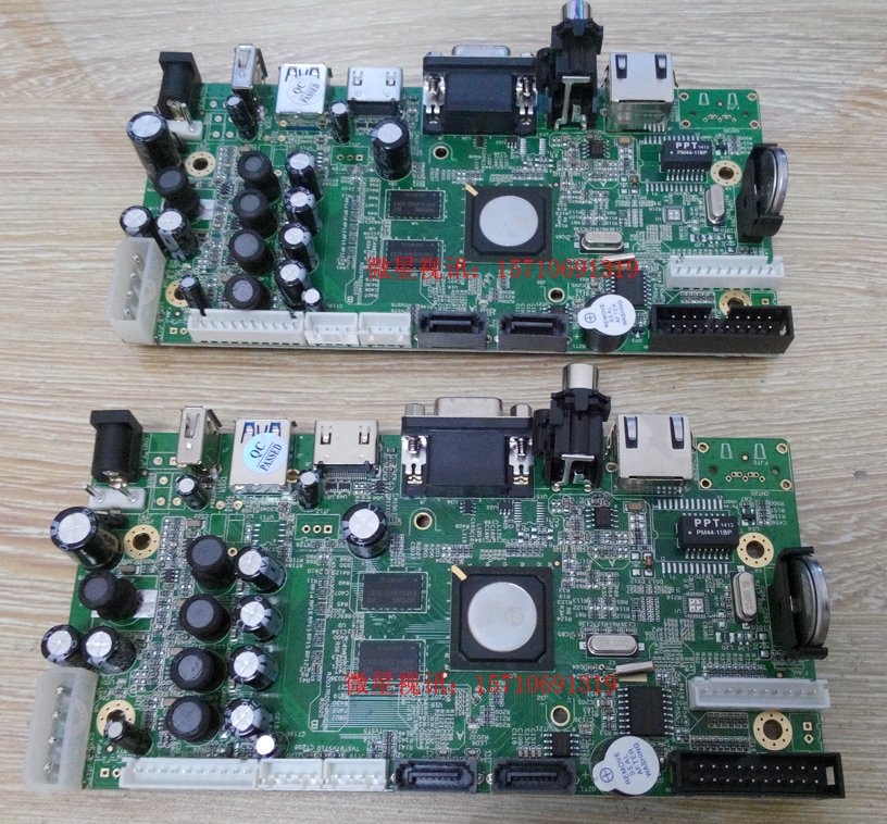 Heath Hi3535 Development Board K4b1g1646g Bck0 2 Solution