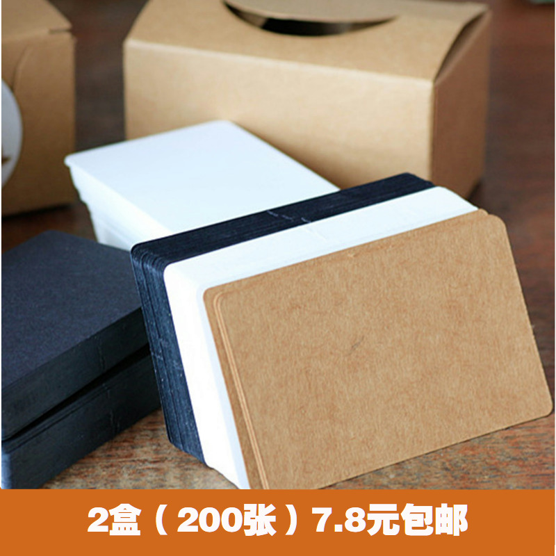 Usd 577 blank rounded corner small card diy cow linerboard carry blank rounded corner small card diy cow linerboard carry word card thick white card 200 business reheart Images