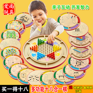 Checkers Đồ Chơi Trẻ Em Lớn Bằng Gỗ Backgammon Bay Chess Người Lớn Câu Đố Cha Mẹ Và con Bàn Cờ Trò Chơi