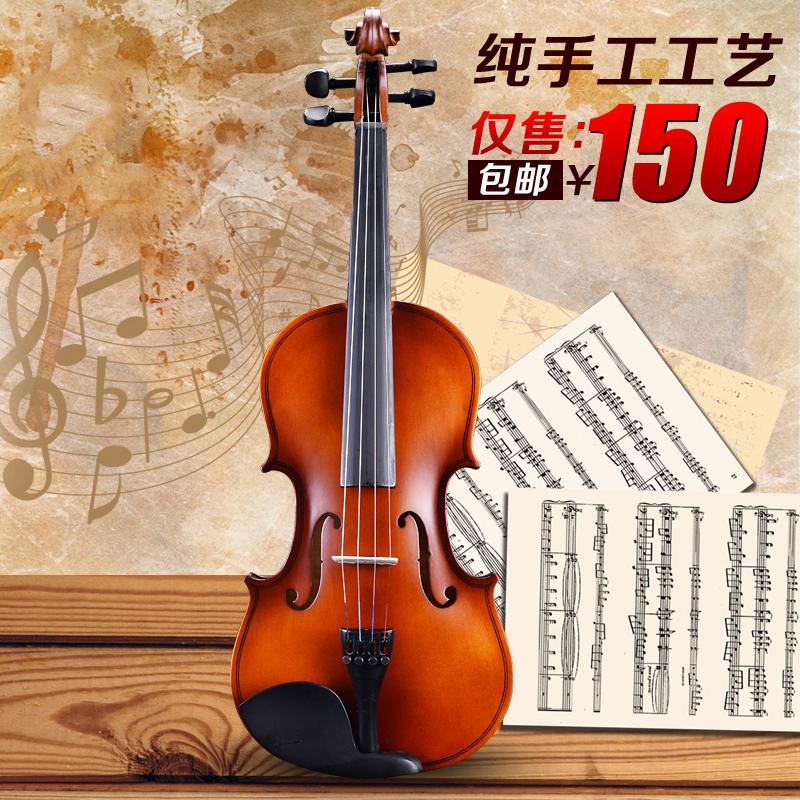 Цветущий небольшой скрипка ручной работы дерево высококачественный мэтт скрипка для взрослых ребенок новичок специальность тест уровень музыкальные инструменты