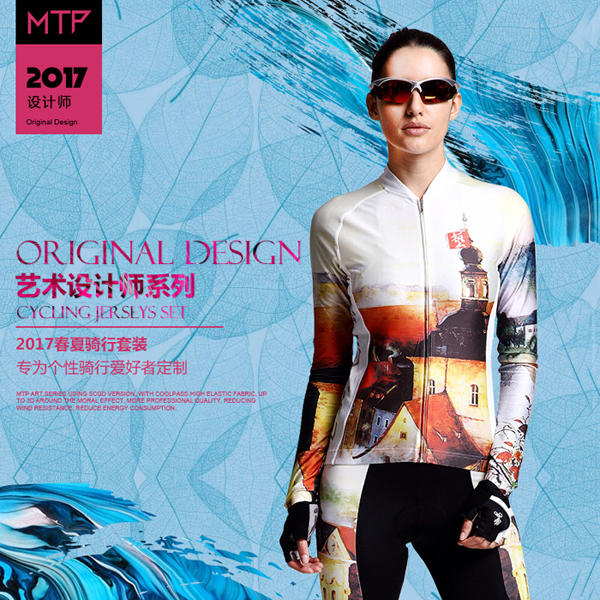 fbcc7ba13 MTP 2018 new spring and summer art long-sleeved Jersey suit men and women  bicycle