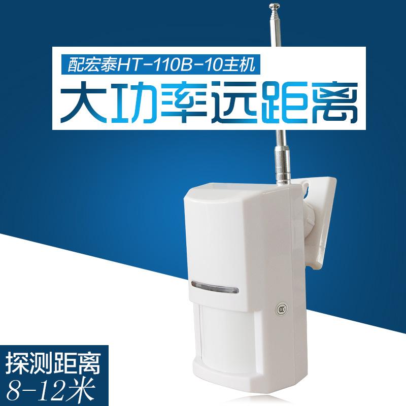 Инфракрасный детектор Power video  HT-8080-2