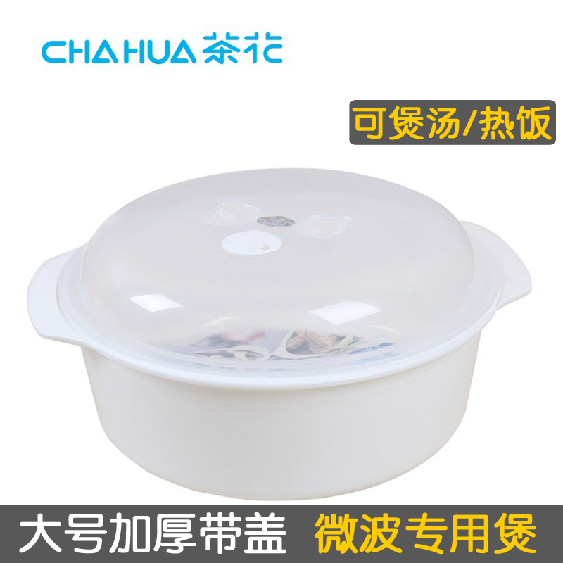Crockery Microwave Oven Utensils Steamed Rice Box With Lid Plastic Size No Of