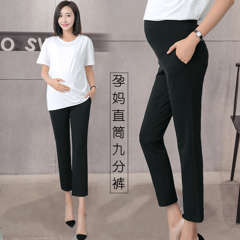 b250b1279fbe9 Maternity dress spring and summer pregnant women pants spring thin pants  loose large size pregnant women nine pants summer wear leggings