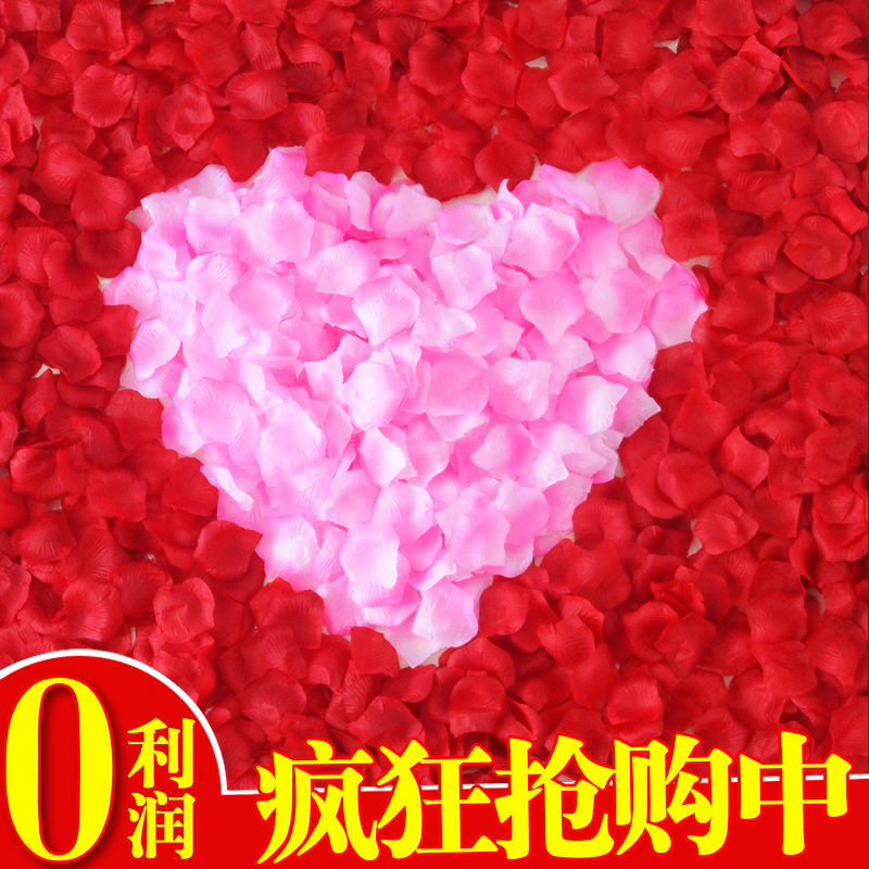 Usd 405 wedding celebration supplies a fake flower petals wedding wedding celebration supplies a fake flower petals wedding decoration supplies hand polishing simulation rose sprinkle flower wedding room decor props junglespirit Images