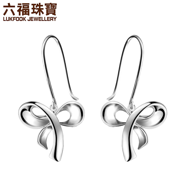 Liufu Jewelry Exclusive Silk Erfly Pt990 Platinum Earrings Gcp50018