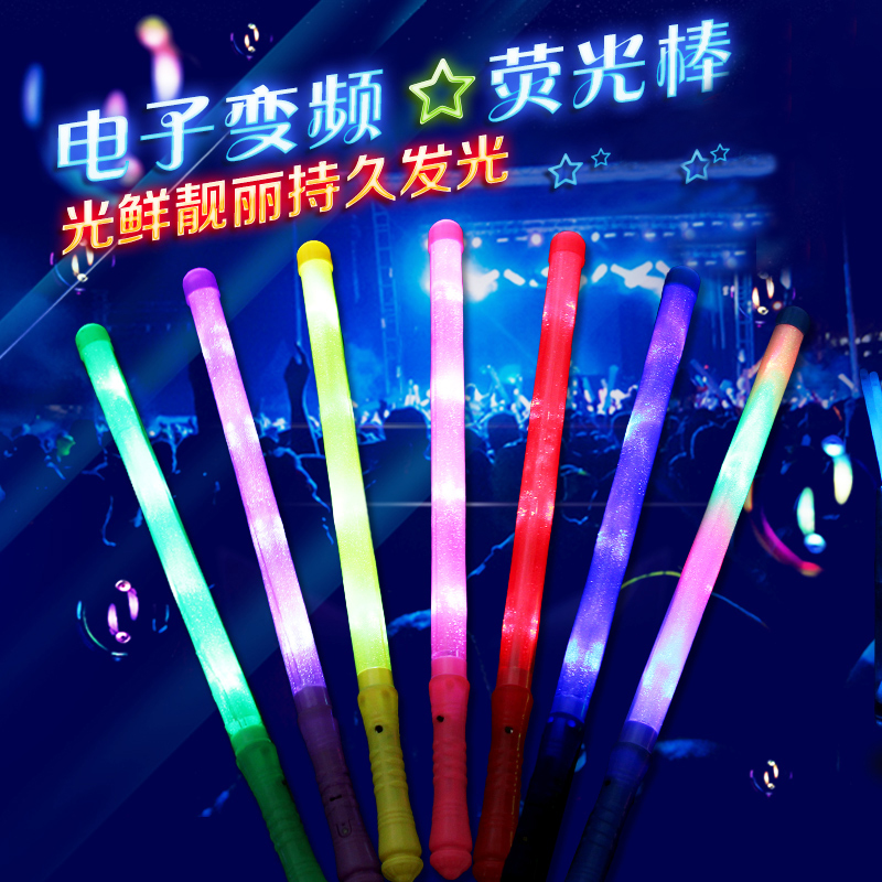 christmas glowing electronic glow sticks large party concert props colorful flash children luminous light stick