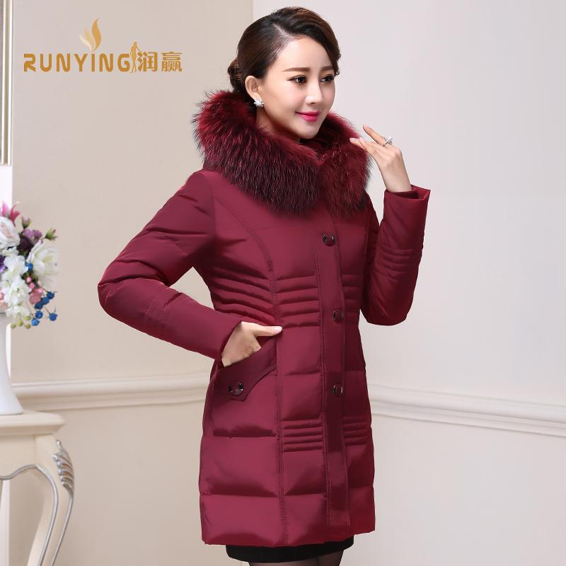 专柜正品2015PU皮品牌羽绒棉服大衣冬季新款女士中长款大毛领外套