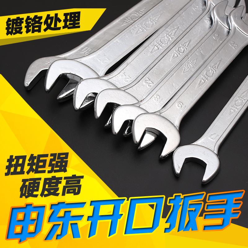 Открытый концевой ключ один Гаечный ключ 8-10-12-14-17-19-22-24-27-30-32 *