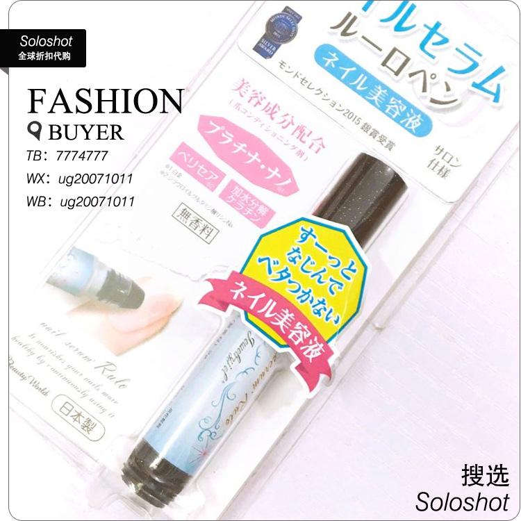香港代购 日本 Fino渗透护发膜230G 7种美容液 改善修护受损发质