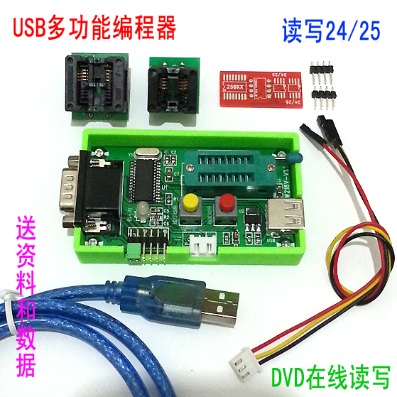 Multifunction USB programmer to read and write 2425 series LCD TV DVD  router FLASH memory programming