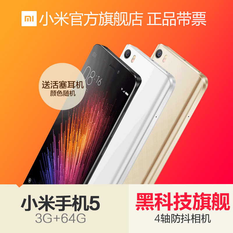 Xiaomi millet millet full CNC with high 4g Mobile 5 display screen intelligent fingerprint recognition phone