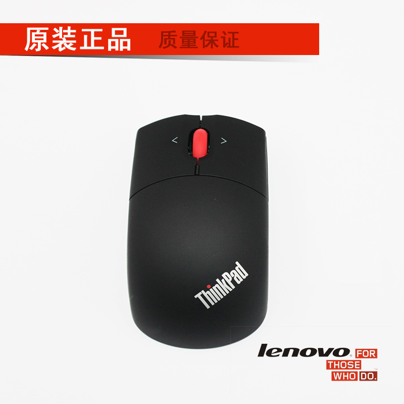 fed03163f18 Lenovo Thinkpad Bluetooth mouse wireless laser mouse wireless black 0a36414