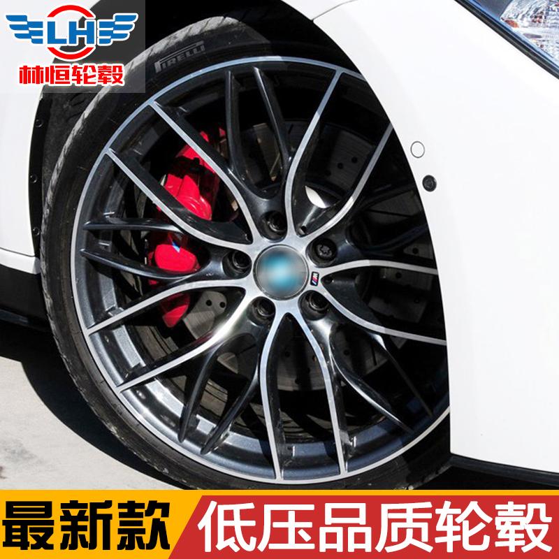 宝马3系5系7系X5X6路虎揽胜发现4改装轮毂15寸16寸17寸18寸19寸20