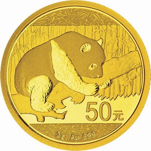 2016年熊猫金银币 2016年熊猫金币 2016猴年熊猫3克金币