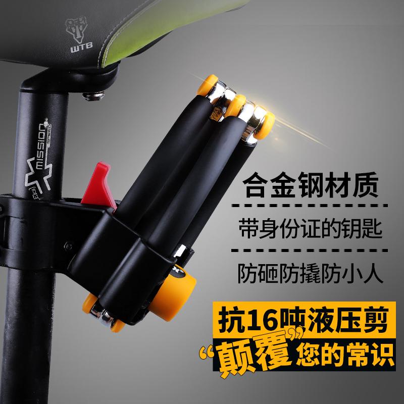 TONYON общий гора велосипед запереть электромобиль мотоцикл кража сложить цепь запереть анти гидравлическое давление ножницы плоскогубцы запереть