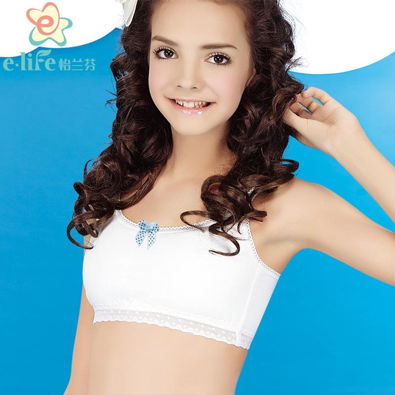 2 items Yilan Fen development period students small vest underwear girls  girls corset sports girls bra women a471b483e