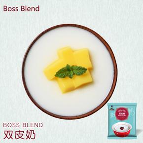 Миндальное молоко,  Генерал порыв двойной кожа сухое молоко порт стиль молочный чай десерт магазин применимый оригинал двойной кожа молоко сырье 500g ладан скольжение хорошо тендер, цена 230 руб