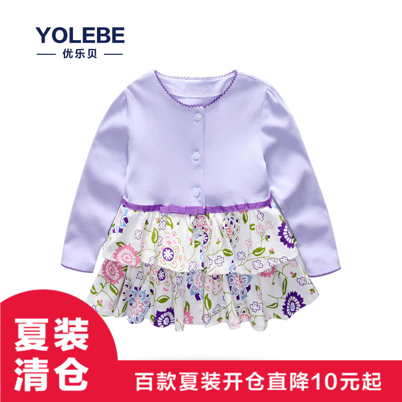 胖女童装2016秋中大女童装碎花宽松T恤儿童大码童装长袖长款上衣